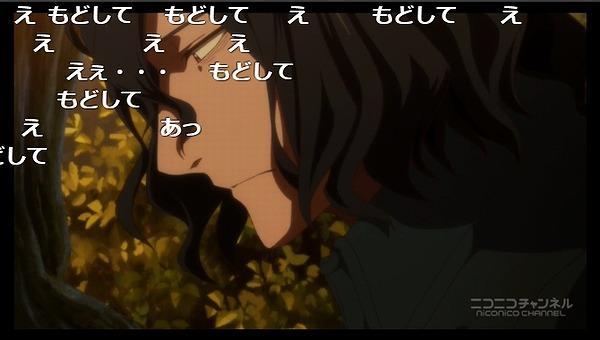 7話 (84)