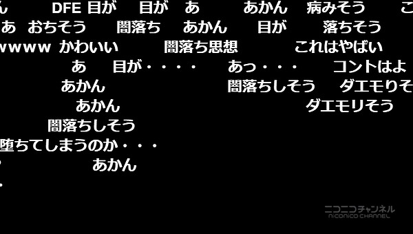 6話 (132)