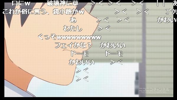 6話 (24)