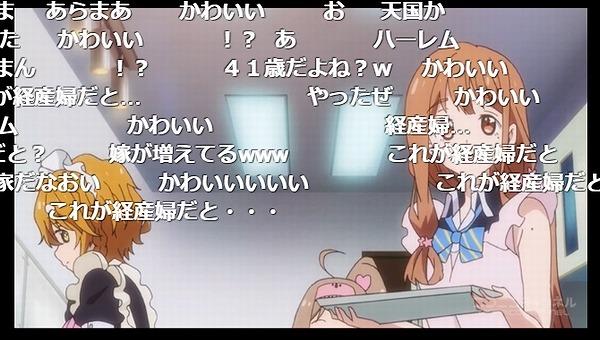 6話 (88)