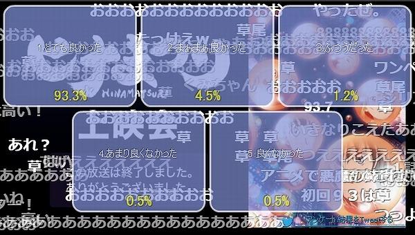 1話 (131)