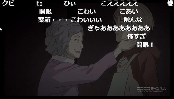 7話 (73)