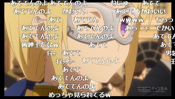 8話 (62)
