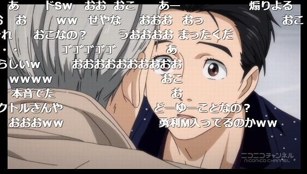 12話 (55)