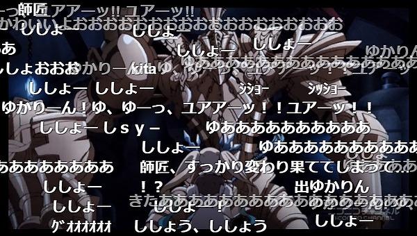 7話 (2)