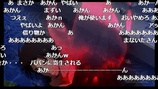 9話 (130)