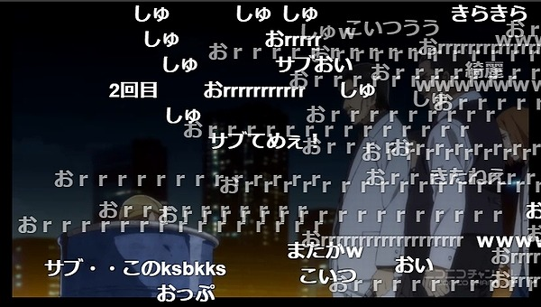 9話 (100)