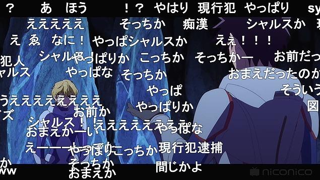 10話 (157)