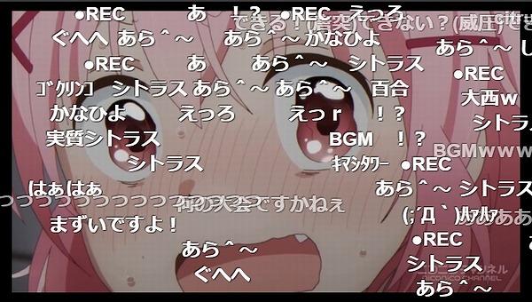 3話 (51)