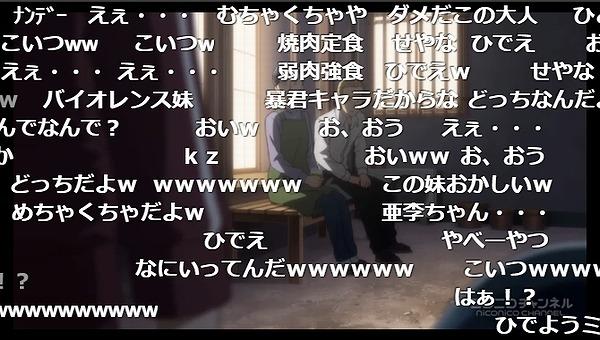 6話 (52)