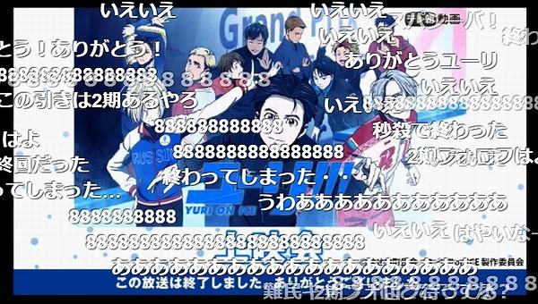 12話 下 (47)