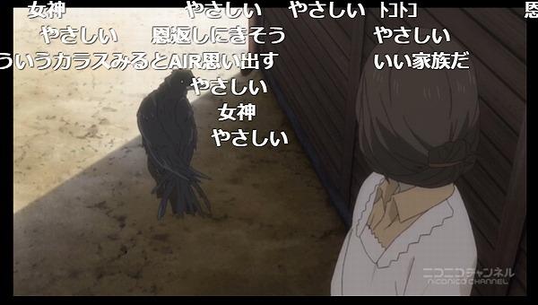 10話 (22)