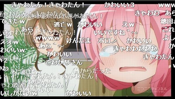 12話 (100)