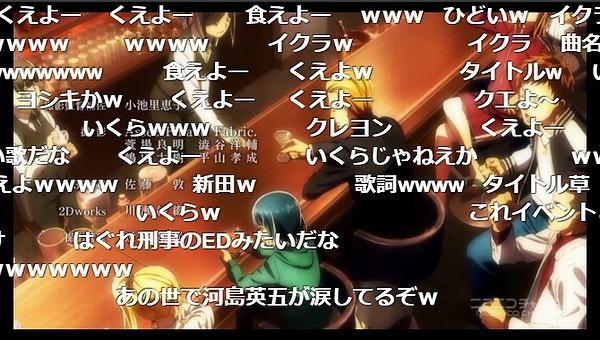 1話 (117)