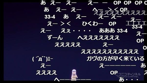 8話 (6)