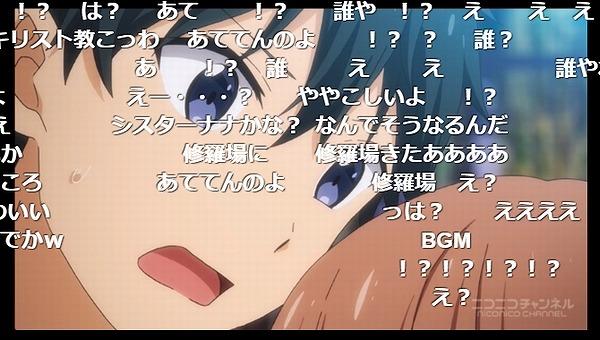 4話 (177)