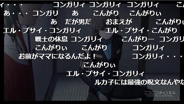 7話 (51)
