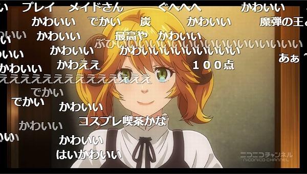 1話 (105)