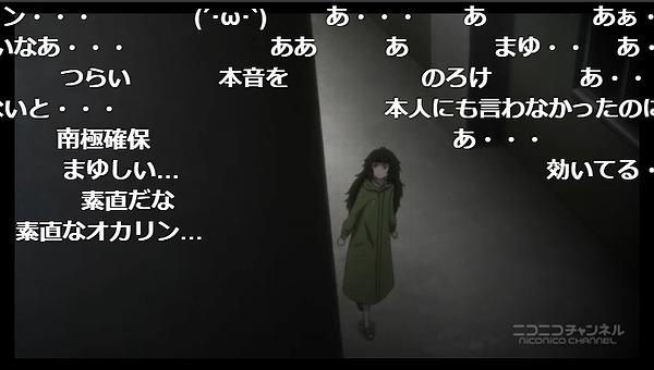 3話 (121)