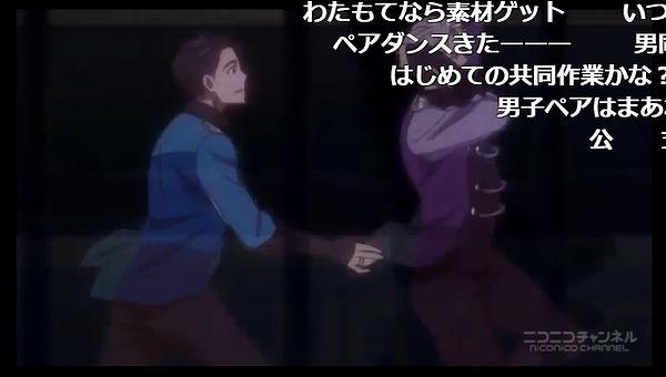 12話 下 (39)