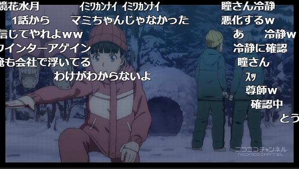 12話 (28)