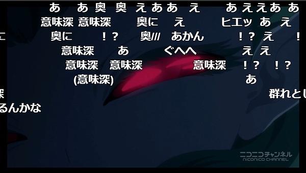 1話 (50)