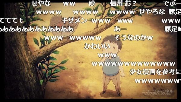5話 (91)