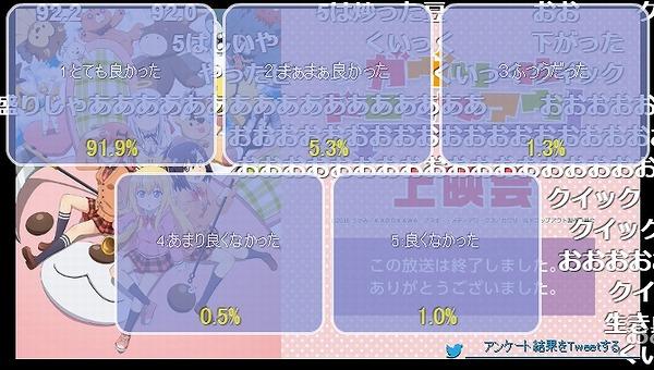 10話 (164)