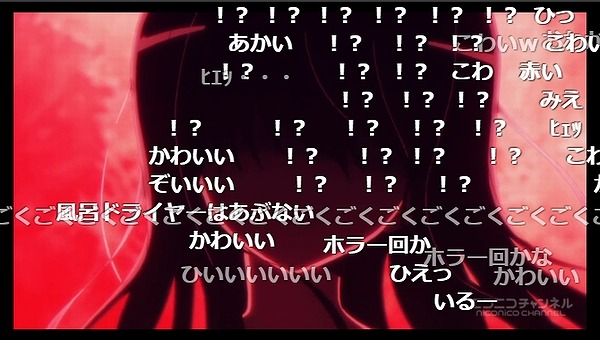 6話 (8)