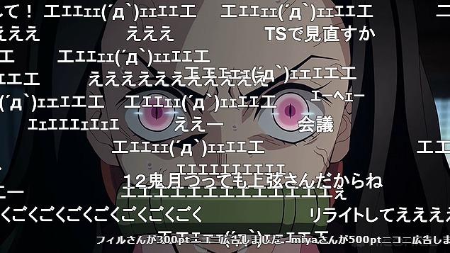 23話 (5)