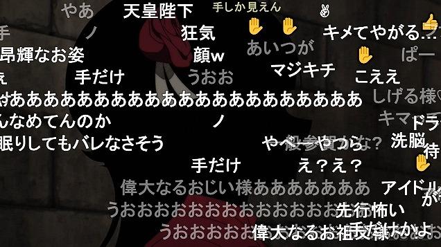 10話 (134)