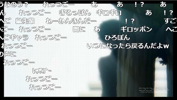 2話 (70)
