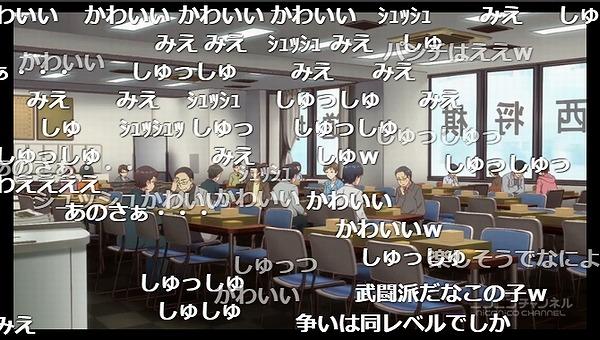 1話 (138)