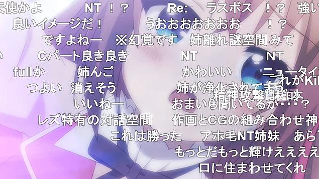 12話 (105)