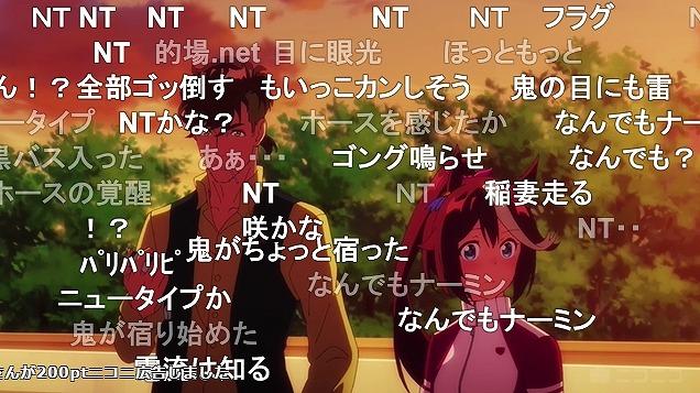 8話 (35)