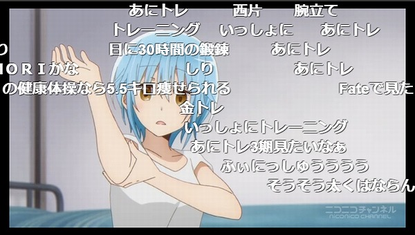 9話 (65)