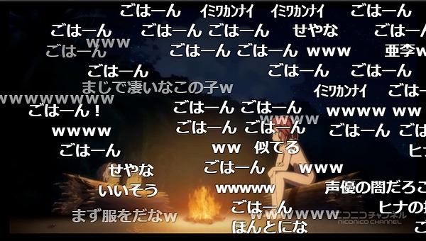 9話 (21)