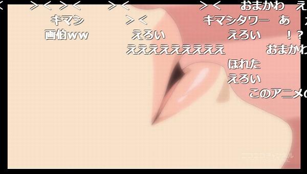 4話 (130)