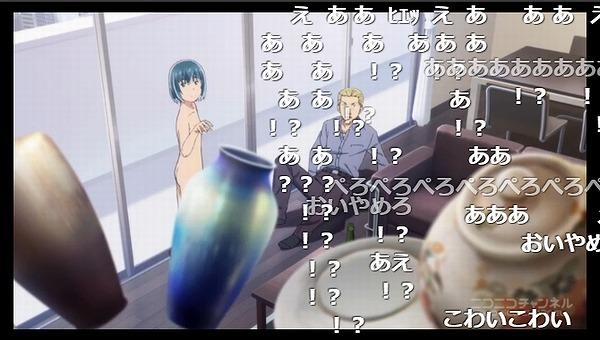 1話 (24)