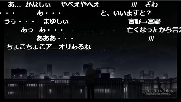 3話 (122)
