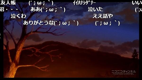 7話 (140)