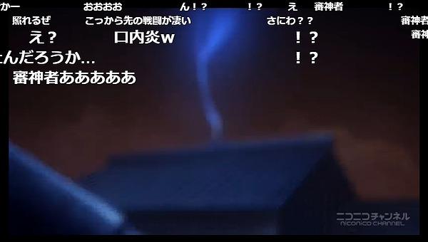 11話 (81)