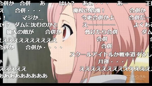 23話 (59)