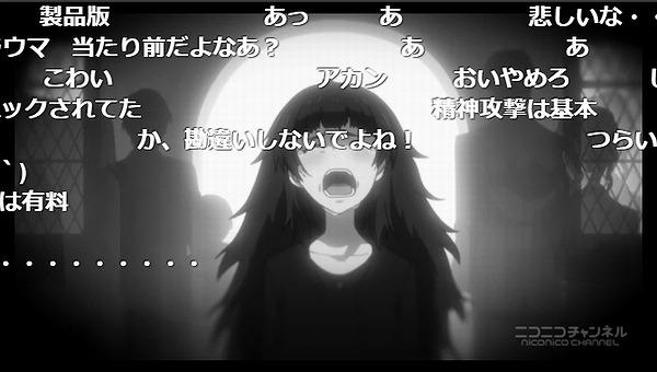 3話 (130)