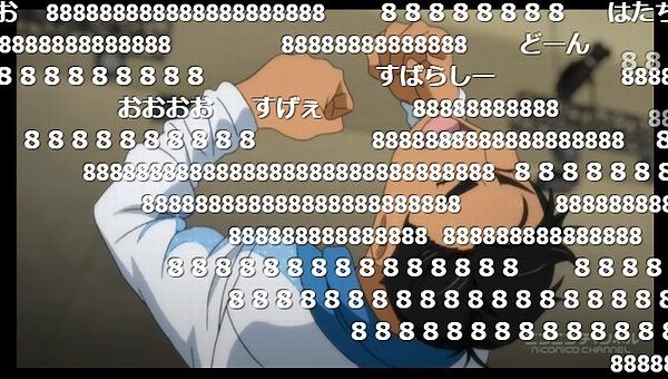 7話 (58)