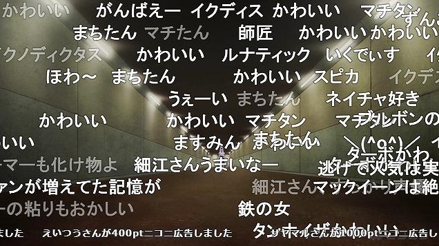 8話 (63)