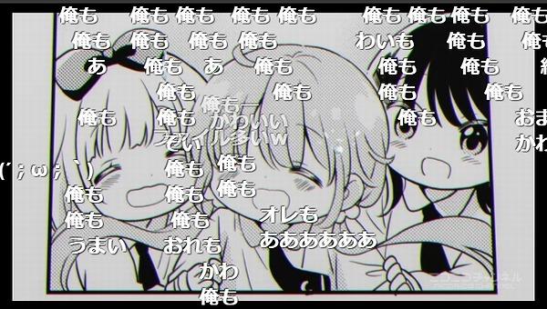 12話 (121)