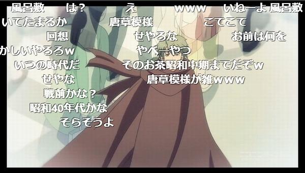 7話 (34)