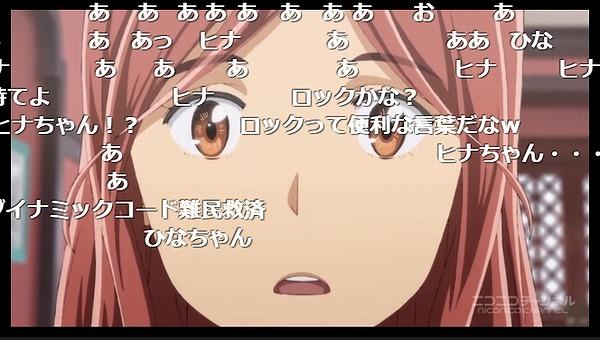12話 (109)