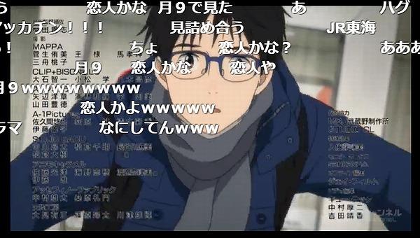 9話 下 (44)